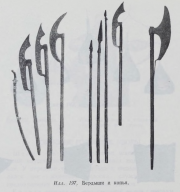 Illustration 197: Pole Axes and Spear