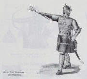 Illustration 214: General with a six-flanged mace [shestopjor]