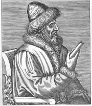 Illustration 16: Grand Prince Vasilij III Ivanovich (1472-1533). Portrait from a French publication from 1584.