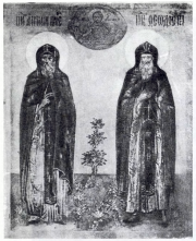 Illustration 89: The Monks of the Caves Antonij (982-1073) and Feodosij (died 1074)