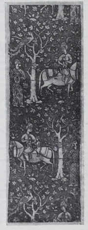 Illustration 287: Persian fabric with human figures