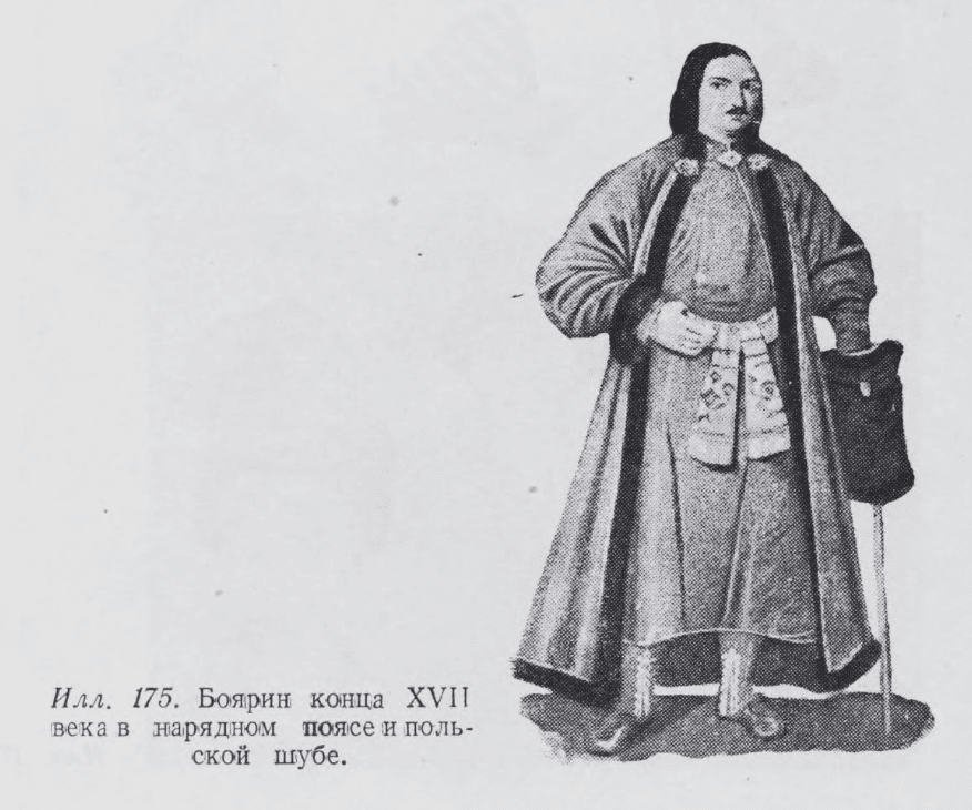 Illustration 175: Late 17th century boyar with a smart belt and in a Polish shuba.