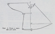 Figure 04: Cloak with a cutout for the arm