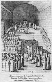 Illustration 20: The Reception of the Ambassadors in the Aleksandrov Settlement. Drawing from Ulfeldt's book.