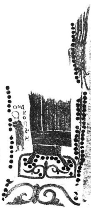 X-ray of the gold embroidery on the second tunic.