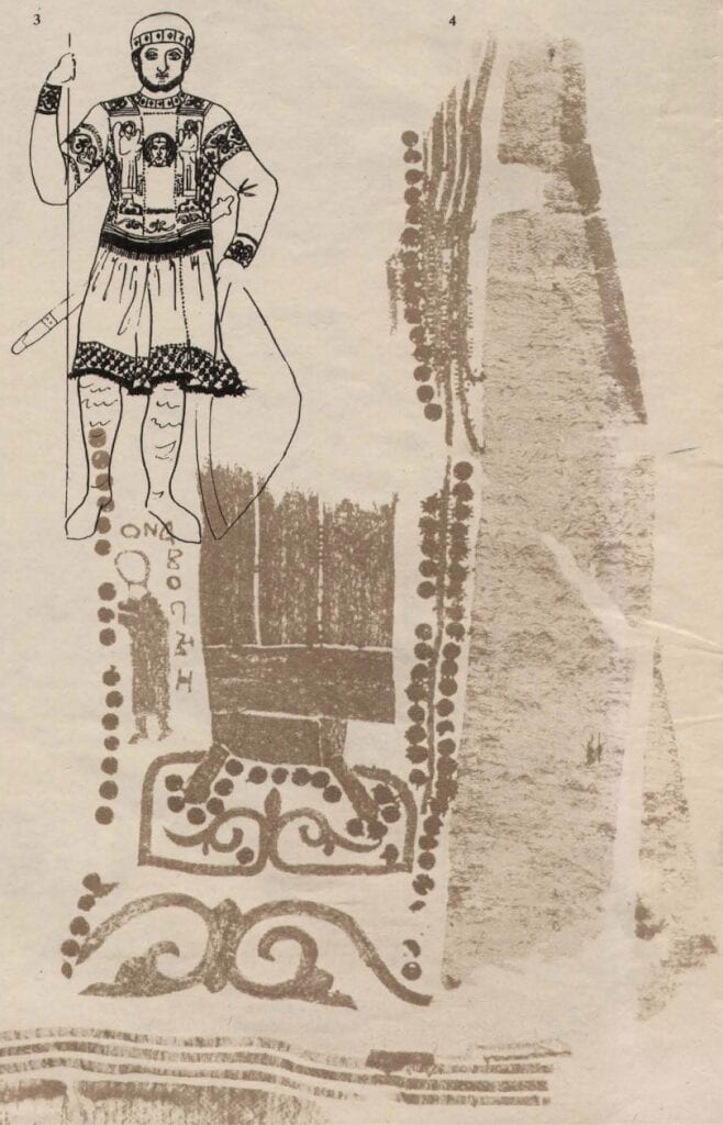 """Complete reconstruction of the first kaftan from the Chingul Kurgan, made by  A. Elkina on the basis of her extensive research; X-ray of goldwork embroidery on the second kaftan. To the left can be seen the inscription: """"[I]ona vopyj."""""""