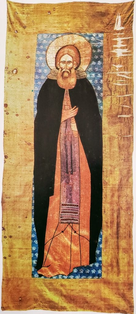St. Sergius of Radonezh. Veil, 196 x 84 cm, 1420s, Moscow. From the Trinity-Sergiev Lavra. Zagorsk State Historical-Artistic Museum-Reserve (412).