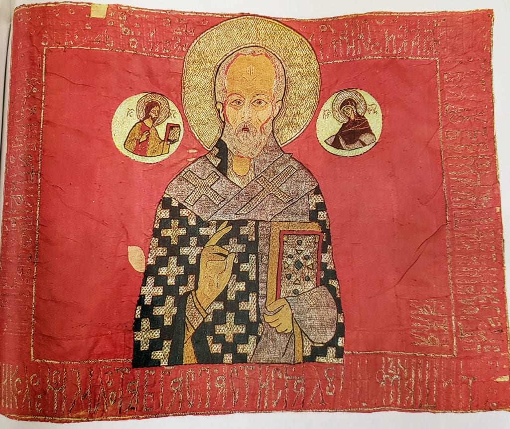 St. Nicholas, Podea, 48 x 63 cm, early 16th century, Moscow. From the Trinity-Sergiev Lavra. Zagorsk State Historic-Artistic Museum-Reserve (668).