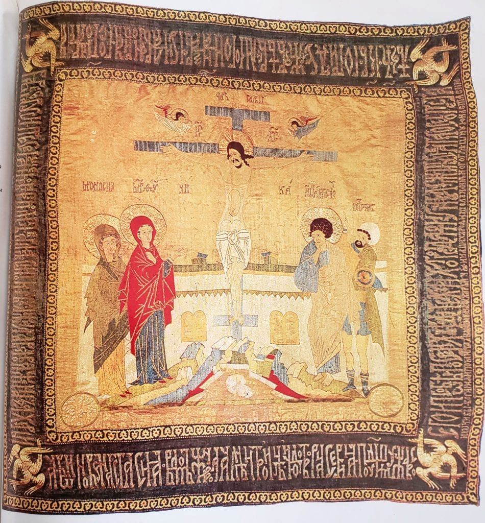 The Crucifixion. Altar cloth, 147 x 144 cm, 1514, Moscow. From the Trinity-Sergiev Lavra. Zagorsk State Historic-Artistic Museum-Reserve (414).