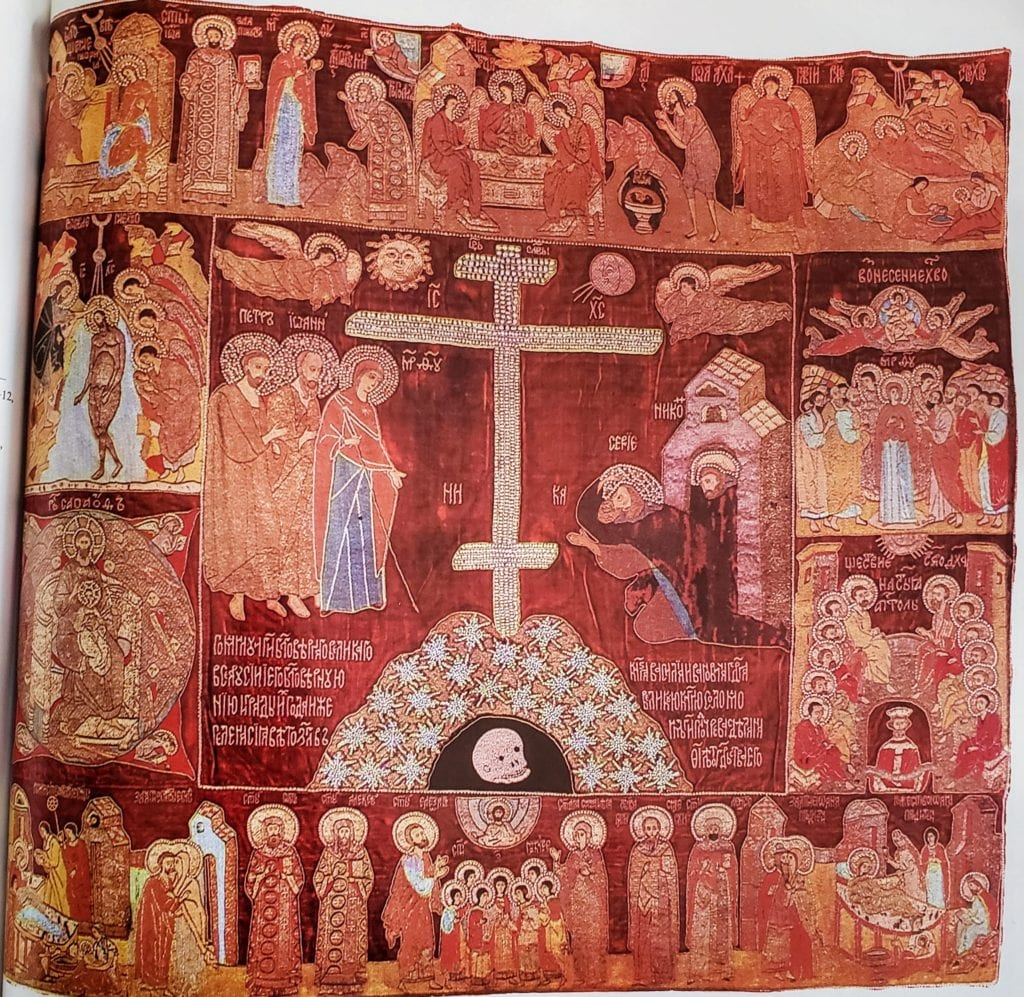 The Appearance of the Mother of God to St. Sergius, with Holidays and Saints, Podea, 108 x 114 cm, 1525, Moscow. From the Trinity-Sergiev Lavra. Zagorsk State Historical-Artistic Museum-Reserve (409).