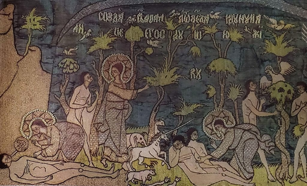The Creation of Adam and Eve, and Their Temptation by Satan, detail of The Trinity, with Scenes from the Bible, Podea, 118 x 133.5 cm, 1593, Moscow. From the Hypatian Monastery in Kostroma.  State Museums of the Moscow Kremlin (19085op)