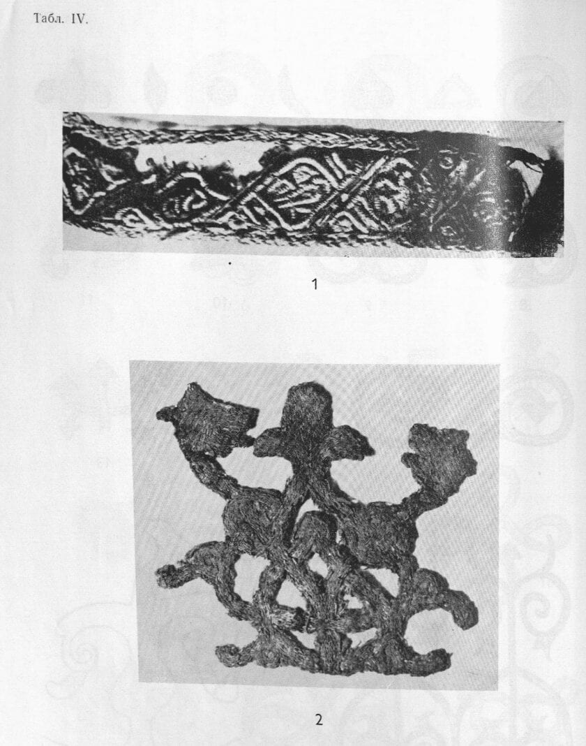 Photographs of 2 remnants of goldwork embroidered items from medieval Russia, depicting zoological forms.