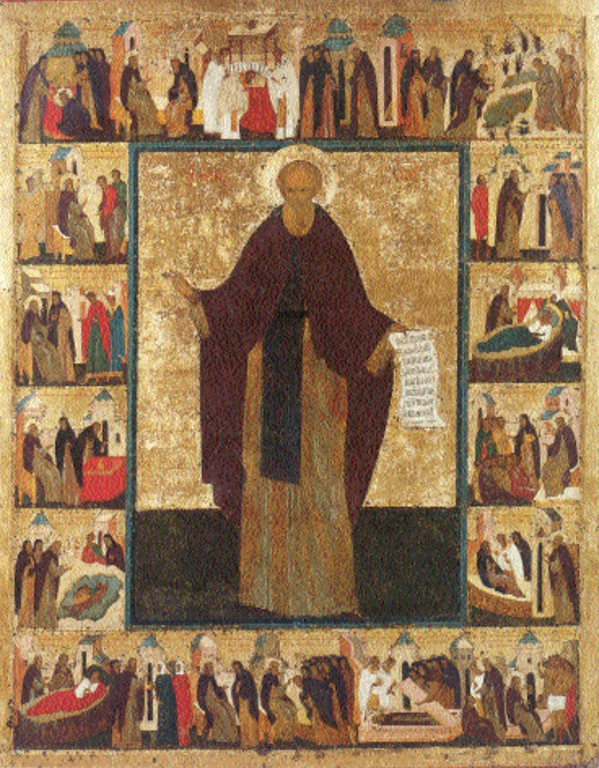 """""""The Venerable Cyril Belozerskij with Scenes from his Life."""" Early 16th cent. From the Kirillo-Belozerskij Monastery. Painted icon"""