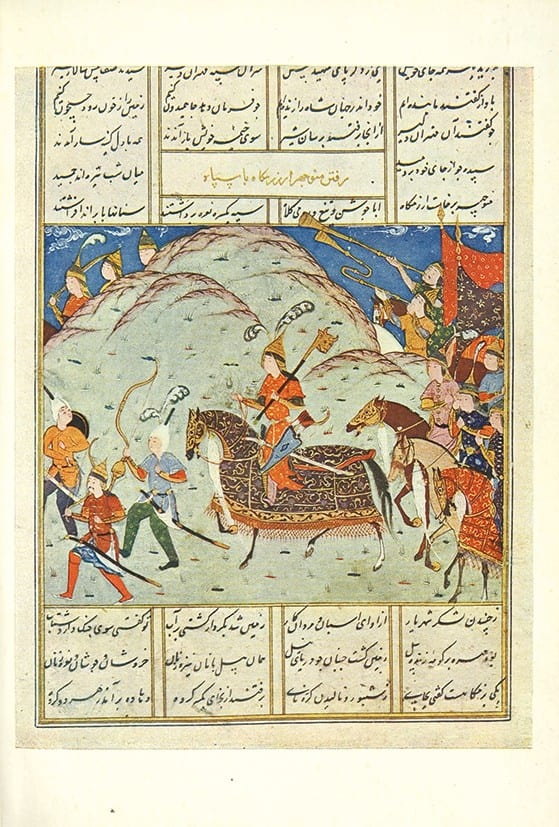 Manuscript miniature from the Iranian Book of Kings [Shahnameh].