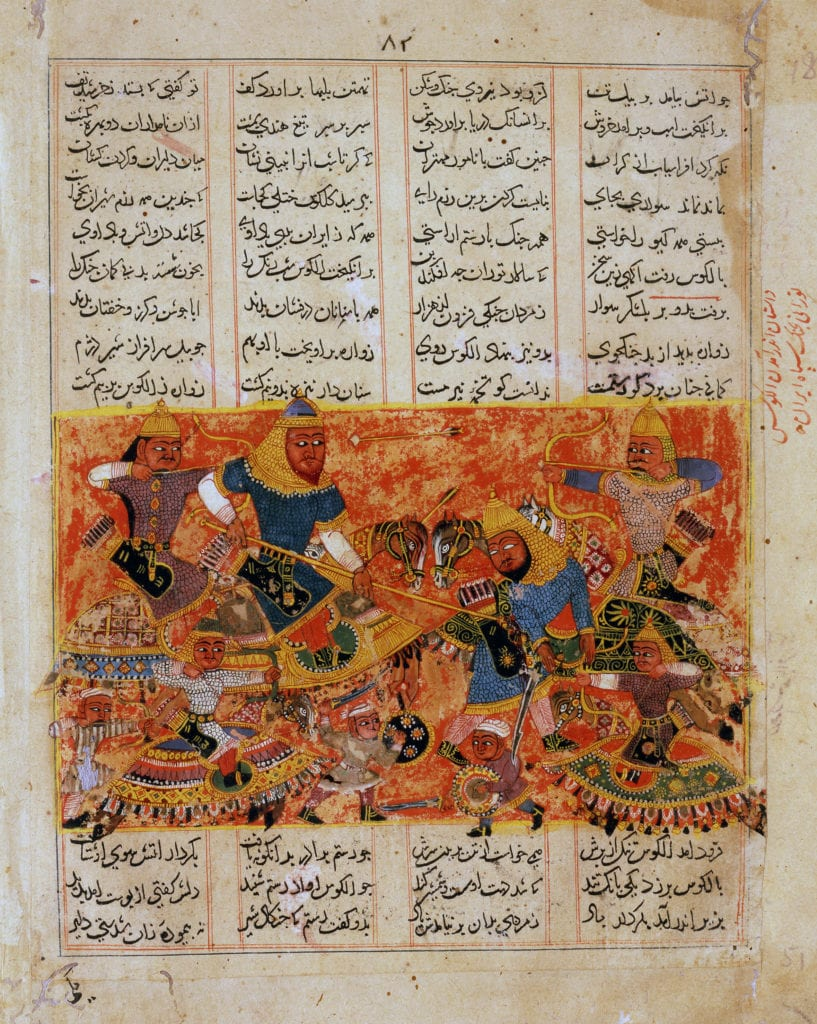 Manuscript miniature from the Iranian Book of Kings [Shahnameh]
