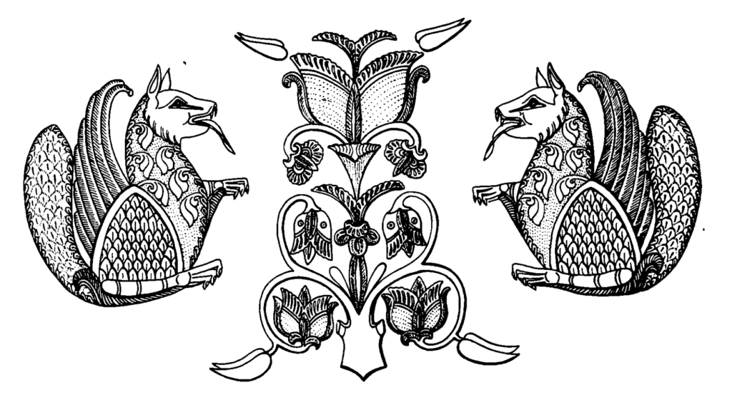 A drawing of a Senmurv - a winged dog, guardian of the Tree of Life (from a medieval Iranian pitcher).