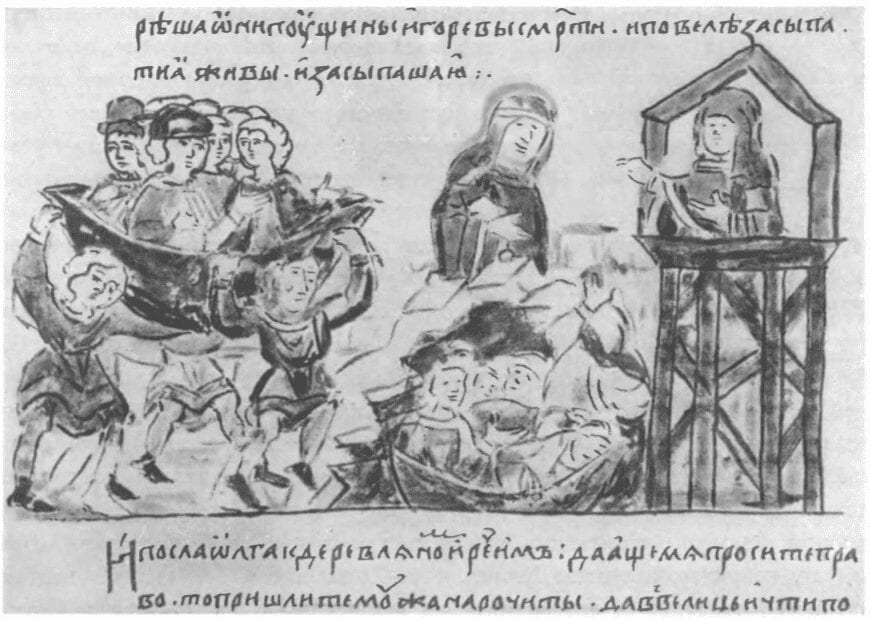 Illustration of Ol'ga's tower, in a miniature from the Radziwiłł Chronicle, 15th century.  Library of the USSR Academy of Sciences.