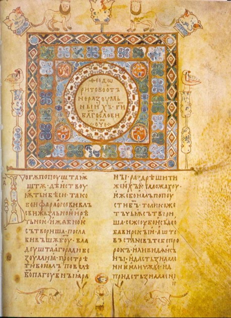 """jeb: Page from the Svyatoslav Izbornik (1073), including a headpiece at the top and an capital letter Б (""""b"""") center left. Photo in public domain."""