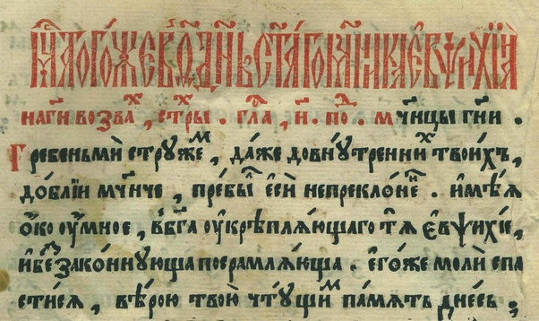 The Goals and Methods of Russian Paleography