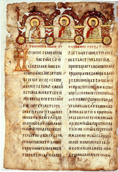 First page from the Miroslav Gospel (1186), showing damage to the parchment and miniatures caused by caustic copper oxide pigments. Image in public domain.